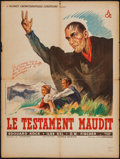 """Movie Posters:Foreign, Erde (ACE, 1940s). French Affiche (23.5"""" X 31.5""""). Foreign.. ..."""