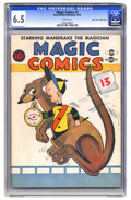 Golden Age (1938-1955):Funny Animal, Magic Comics #3 Mile High pedigree (David McKay Publications, 1939)CGC FN+ 6.5 White pages. There's no mid-grade copy like ...