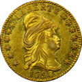 Early Quarter Eagles, 1798 $2 1/2 Five Berries AU58+ ★ NGC. CAC. BD-2, R.5....