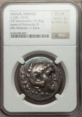 Ancients:Greek, Ancients: MACEDONIAN KINGDOM. Alexander III (336-323 BC). ARtetradrachm (15.86 gm)....