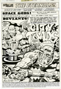 Original Comic Art:Splash Pages, Jack Kirby and Mike Royer - Eternals #8, Splash Page 1 Original Art(Marvel, 1976). Evolved animals play life-and-death glad...