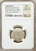 Ancients:Oriental, Ancients: TABARISTAN. Sulayman (AD 787-789). AR hemidrachm (2.08 gm)....