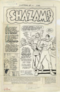 Original Comic Art:Splash Pages, Bob Oksner and Vince Colletta - Shazam #10 Splash Page 1 OriginalArt (DC, 1974). Holey Moley -- Captain Marvel battles the ...