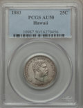 Coins of Hawaii: , 1883 25C Hawaii Quarter AU50 PCGS. PCGS Population (84/1467). NGCCensus: (28/1099). Mintage: 500,000. ...