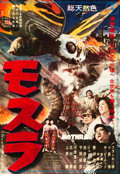 "Movie Posters:Science Fiction, Mothra (Toho, 1961). Japanese B2 (20"" X 29"").. ..."