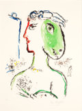 Prints:European Modern, MARC CHAGALL (French/Russian, 1887-1985). L'Artiste Phénix,1972. Lithograph in colors. 23-5/8 x 17-3/4 inches (59.9 x 4...