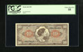 Military Payment Certificates:Series 641, Series 641 $10 PCGS Choice About New 55....