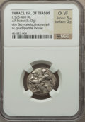 Ancients:Greek, Ancients: THRACIAN ISLANDS. Thasos. Ca. 500-480 BC. AR Stater (8.43gm)....