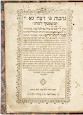 Books:Religion & Theology, Loanz, Elijah ben Moses, called Baal-Shem. [Hebrew Text:]Rinat. Dodim. [A Kabbalistic Commentary on the...