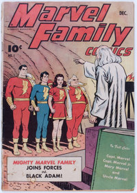 The Marvel Family #1 (Fawcett Publications, 1945) Condition: GD
