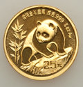 China:People's Republic of China, China: People's Republic gold 25 Yuan Trio 1987-90,... (Total: 3 coins)
