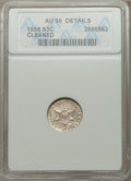 Three Cent Silver: , 1858 3CS -- Cleaned -- ANACS. AU50 Details. NGC Census: (5/512). PCGS Population (23/539). Mintage: 1,604,000. Numismedia W...