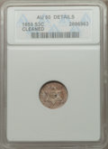Three Cent Silver: , 1859 3CS -- Cleaned -- ANACS. AU50 Details. NGC Census: (1/297). PCGS Population (16/364). Mintage: 364,200. Numismedia Wsl...