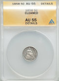 Seated Half Dimes: , 1858 H10C -- Cleaned -- ANACS. AU55 Details. NGC Census: (16/631). PCGS Population (43/501). Mintage: 3,500,000. Numismedia...