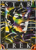 """Movie Posters:Science Fiction, Star Trek: The Motion Picture (Progress Film-Verleih, R-1985). EastGerman A1 (22.5"""" X 31.75""""). Science Fiction.. ..."""