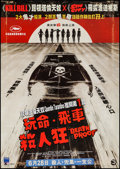 "Movie Posters:Action, Death Proof (Dimension, 2007). Japanese B1 (38"" X 27""). Action.. ..."