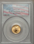 2001 G$5 Tenth-Ounce Gold Eagle, 9-11-01 WTC Ground Zero Recovery, Gem Uncirculated PCGS. 1 of 1440....(PCGS# 9955)