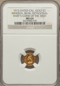 California Gold Charms, 1915 Minerva and Bear, Octagonal, California Gold One, MS64 NGC. Hart's Coins of the West....