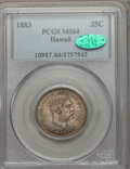 Coins of Hawaii: , 1883 25C Hawaii Quarter MS64 PCGS. CAC. PCGS Population (333/276). NGC Census: (222/289). Mintage: 500,000. ...