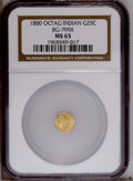 California Fractional Gold: , 1880 25C Indian Octagonal 25 Cents, BG-799X, R.3, MS65 NGC. PCGSPopulation (15/0). (#10650)...