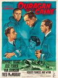 """Movie Posters:War, The Caine Mutiny (Columbia, 1954). French Grande (47"""" X 62.75"""")Style B.. ..."""