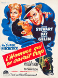 "Movie Posters:Hitchcock, The Man Who Knew Too Much (Paramount, 1956). French Grande (47"" X63"").. ..."