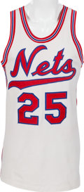 Basketball Collectibles:Uniforms, Circa 1970 Bill Melchionni New York Nets Game Worn Jersey - LOAfrom Al Trautwig....