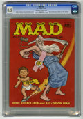 Magazines:Mad, Mad #37 (EC, 1958) CGC VF+ 8.5 Off-white to white pages. Norman Mingo cover. Ernie Kovacs story. Wally Wood, Mort Drucker, J...