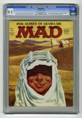 """Magazines:Mad, Mad #86 (EC, 1964) CGC VF+ 8.5 Off-white to white pages. First Madfold-In by Al Jaffee. Norman Mingo """"Lawrence of Arabi..."""