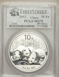 China:People's Republic of China, China: People's Republic 10 Yuan Quintet 2013,... (Total: 5 coins)