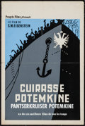 "Movie Posters:Foreign, Battleship Potemkin (Progres Films, R-1960s). Belgian (14.5"" X 21.5""). Foreign.. ..."