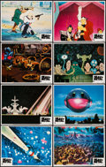 """Movie Posters:Animation, Heavy Metal (Columbia, 1981). Lobby Card Set of 8 (11"""" X 14"""").Animation.. ... (Total: 8 Items)"""