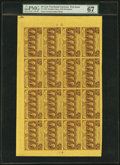 Fractional Currency:First Issue, Fr. 1281 25¢ First Issue Full Sheet of 16 PMG Superb Gem Unc 67EPQ.. ...