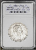 Coins of Hawaii: , 1883 50C Hawaii Half Dollar--Cleaned--ANACS. AU53 Details. NGCCensus: (8/162). PCGS Population (19/237). Mintage: 700,000....