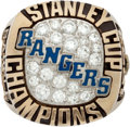 Hockey Cards:Other, 1994 New York Rangers Stanley Cup Championship Salesman's Sample Ring....