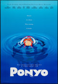 """Movie Posters:Animation, Ponyo (Walt Disney Pictures, 2009). One Sheet (27"""" X 40"""") DS. Animation.. ..."""