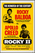 """Movie Posters:Sports, Rocky II (United Artists, 1979). One Sheet (27"""" X 41"""") Advance Fight Style. Sports.. ..."""
