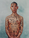 Photographs:Pigment ink print, ZHANG HUAN (Chinese, b. 1965). 1/2, 1998. Archival pigmentprint. 37 x 29-1/4 inches (94.0 x 74.3 cm). Ed. AP 2/5. Signe...