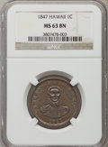 Coins of Hawaii: , 1847 1C Hawaii Cent MS63 Brown NGC. NGC Census: (47/23). PCGSPopulation (91/45). Mintage: 100,000. ...