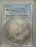 China:Yunnan, China: Yunnan. Tael ND (1943-44) AU Details (Repaired) PCGS,...