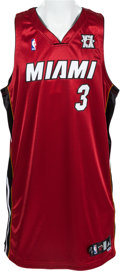 Basketball Collectibles:Uniforms, 2007-08 Dwyane Wade Game Worn Miami Heat Jersey With Special Patch....