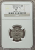 China:Kiau Chau, China: Kiau Chau. German Occupation 10 Cents 1909 MS64 NGC,...