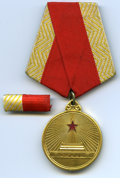 China:People's Republic of China, China: People's Republic of China Order of Liberation Medal 1955 Uncirculated,...