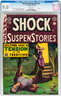Golden Age (1938-1955):Horror, Shock SuspenStories #18 (EC, 1955) CGC VF/NM 9.0 White pages....