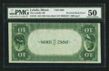 Error Notes:Major Errors, LaSalle, IL - $10 1882 Date Back Fr. 545 The LaSalle NB Ch. #(M)2503. ...
