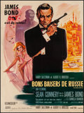 "Movie Posters:James Bond, From Russia with Love (United Artists, 1964). French Grande (46"" X63""). James Bond.. ..."