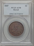 Coins of Hawaii: , 1847 1C Hawaii Cent AU58 PCGS. PCGS Population (60/209). NGCCensus: (49/161). Mintage: 100,000. ...