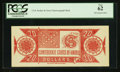 Confederate Notes:Group Lots, $20 Chemicograph Back Intended for Confederate Currency ND (1864).....