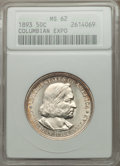 1893 50C Columbian MS62 ANACS. NGC Census: (769/3963). PCGS Population (1124/4061). Mintage: 1,550,405. Numismedia Wsl...