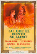 "Movie Posters:Academy Award Winners, Gone with the Wind (MGM, R-1940s). Argentinean Poster (29.5"" X 43.25""). Academy Award Winners.. ..."